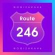 乃木坂46 Route 246