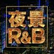 The Illuminati/#musicbank 夜景R&B