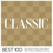 ヴァリアス・アーティスト クラシック -ベスト100-