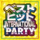 Party Town ベストヒット INTERNATIONAL PARTY