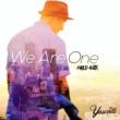 Yascotti We Are One (Original Karaoke)