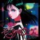 新井ひとみ 恋のミラージュ - Night Tempo 'Romantic Romance' Remix -