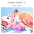 熊田茜音 Summer Jump YYYY!