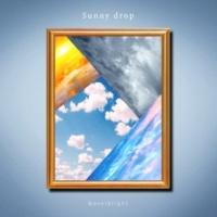 Novelbright Sunny drop