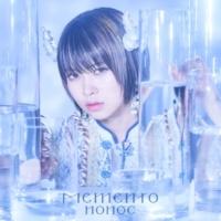 nonoc TVアニメ「Re:ゼロから始める異世界生活」2nd seasonエンディングテーマ「Memento」