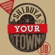 宇田川別館バンド Shibuya is my town (Another mix)