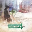 グランゼーラ 「絶体絶命都市4plus -Summer Memories-」オリジナルサウンドトラック