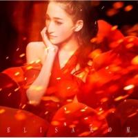 ELISA 光の星 EP