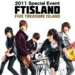 FTISLAND Haruka (Live-2011 Special Event -FIVE TREASURE ISLAND-@Yomiuri Land, Tokyo)
