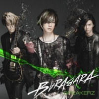 BREAKERZ BARABARA / LOVE STAGE