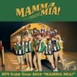 SF9 Opening (Live-2018 Zepp Tour -MAMMA MIA!-@Zepp Divercity, Tokyo)