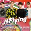 N.Flying GOOD BAM (Live-2019 Hall Tour -Kick Ass-@Nakano Sunplaza hall, Tokyo)