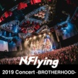 N.Flying Hot Potato (Live-2019 Concert -BROTHERHOOD-@SHINKIBA STUDIO COAST, Tokyo)