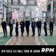 SF9 Live-2019 Hall Tour -RPM-