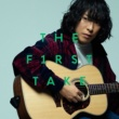 KANA-BOON マーブル - From THE FIRST TAKE