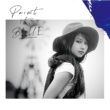 雨宮天 Paint it, BLUE