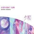 朝岡さやか Moon Ring (Instrumental)