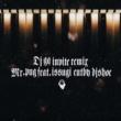 DJ GQ/Mr.PUG/ISSUGI/DJ SHOE INVITE (REMIX) [feat. Mr.PUG, ISSUGI & DJ SHOE]