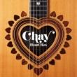chay Heart Box
