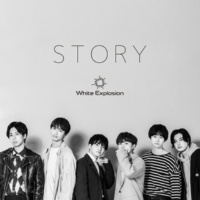 White Explosion STORY