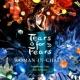 ティアーズ・フォー・フィアーズ/オリータ・アダムス Woman In Chains (feat.Oleta Adams) [Townhouse Live Jam Sessions]
