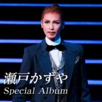 宝塚歌劇団 花組 瀬戸かずや Special Album