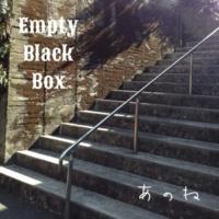 Empty Black Box あのね