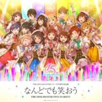 THE IDOLM@STER FIVE STARS!!!!! なんどでも笑おう (96kHz/24bit)