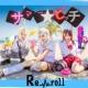 Re_roll サマー☆ビッチ