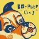 BO-PEEP 0×3