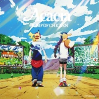 BUMP OF CHICKEN アカシア