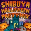 HANABI/DJ TORA SHIBUYA DRIFT (Mixed) [feat. DJ TORA]