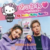 ゆきぽよ & SLOTH めっかわ♥ ~一生ギャル宣言!~ DJ Hello Kitty Remix