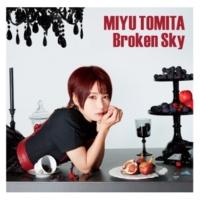 富田美憂 Broken Sky (TVアニメ「無能なナナ」オープニングテーマ)