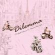T.O/Cedrice Ce/Daniel Bourget Dilemma (feat. Cedrice Ce & Daniel Bourget)