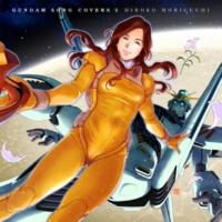 森口博子 GUNDAM SONG COVERS 2