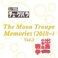 宝塚歌劇団 月組 The Moon Troupe Memories (2018~) Vol.3