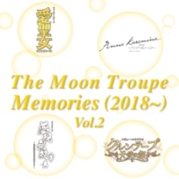 宝塚歌劇団 月組 The Moon Troupe Memories (2018~) Vol.2