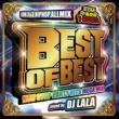 DJ LALA Masterpiece ‐cover‐