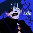 Ado うっせぇわ