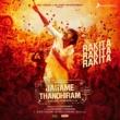 """Santhosh Narayanan/Ananthu/Susha Rakita Rakita Rakita (From """"Jagame Thandhiram (Telugu)"""")"""