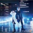 fripSide legendary future