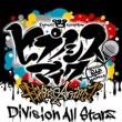 ヒプノシスマイク -D.R.B- (Division All Stars) ヒプノシスマイク -Rhyme Anima-