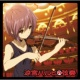 東京フィルハーモニー交響楽団 涼宮ハルヒの弦奏