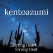 kentoazumi Strong Heart(Single Version)