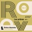 赤松林太郎 Rintaro Akamatsu Piano Collection Vol. 4 Les prières 祈り