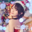 小倉唯 Very Merry Happy Christmas