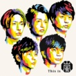 嵐 The Music Never Ends