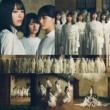 櫻坂46 Nobody's fault (Special Edition)