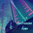 Rin音 metronome town